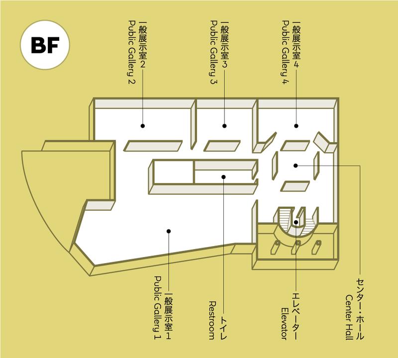 地下1階には一般展示室、センターホール、トイレがあります