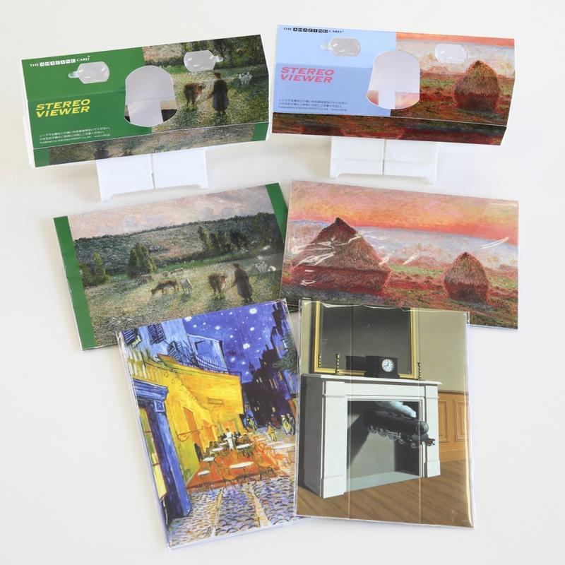 アメージングカード